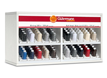 gutermann 300 series top unit mks display